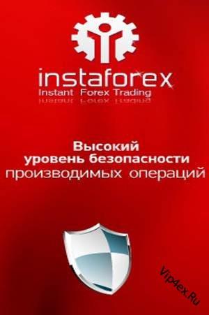 Инвестиционная компания форекс
