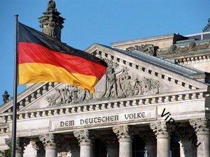 Германская модель рыночной экономики