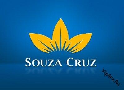 Souza Cruz - бразильский изготовитель сигарет