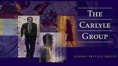 Частная инвестиционная фирма «Carlyle Group»
