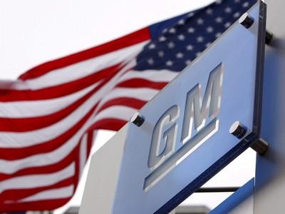 Американский трест «General Motors»