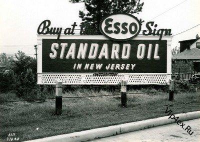 Американская компания «Стандард оф Нью-Джерси Империал Ойл К°»