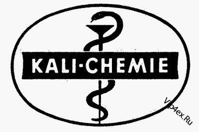 Общество «Kali Chemie AG» - участник монополии (синдикате) по роданидам